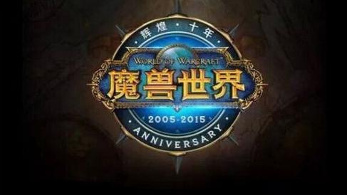 """《魔兽世界》国服10周年奖励 """"霜狼战士""""雕像"""