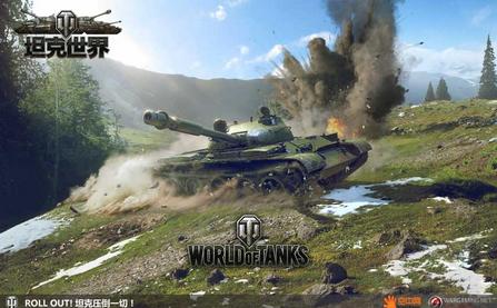 """《坦克世界》今日公测 陆战飘逸""""华尔兹"""""""
